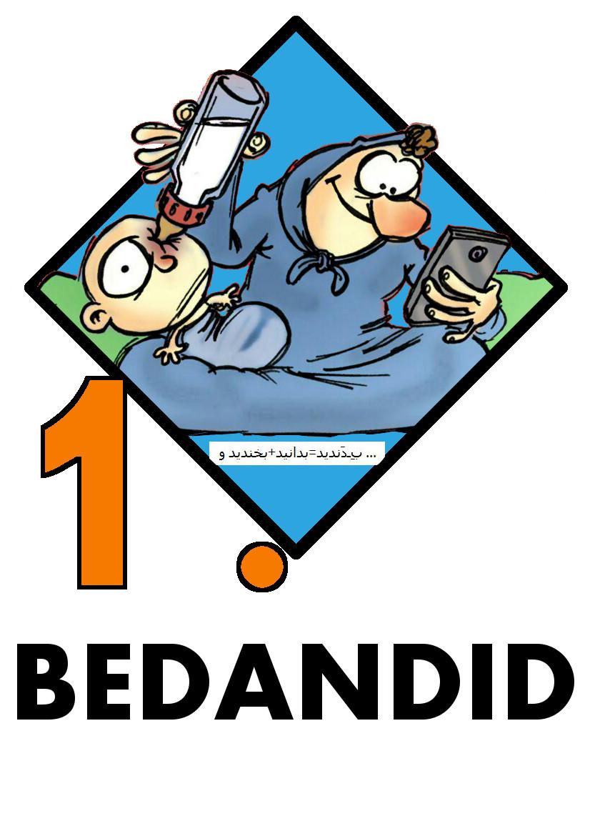 bedandid telegram