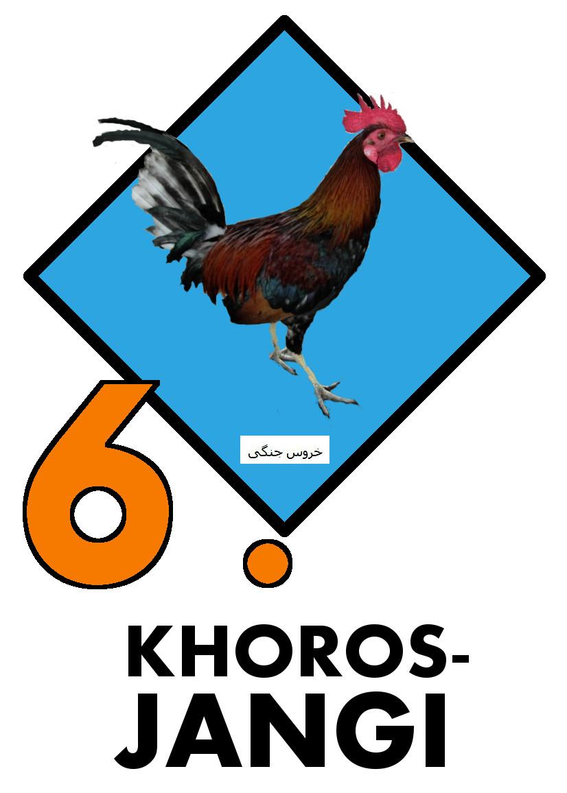 khorosjangi telegram