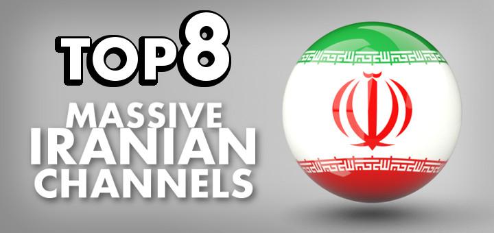 Top 8 Iranian Channels | Channels 4 Telegram